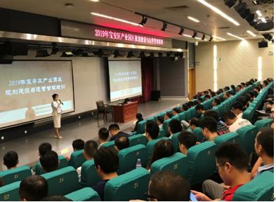 深圳宝安规划院成功承办2019年宝安区产业园区规划建设
