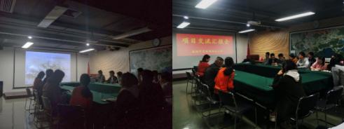 深圳宝安规划院组织开展《项目交流汇报会》/